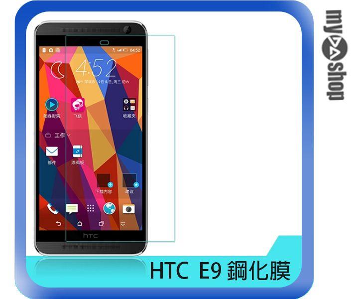 《DA量販店》HTC E9 0.2mm 9H 螢幕 鋼化 玻璃 保護貼 鋼化膜(80-2035)