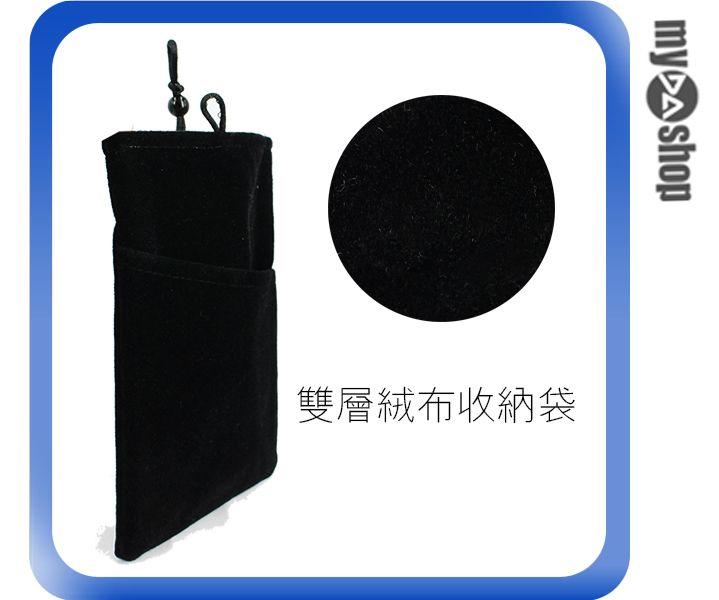 《DA量販店》Apple 三星 HTC SONY 通用 雙層 絨布袋 6吋 黑色(80-2109)