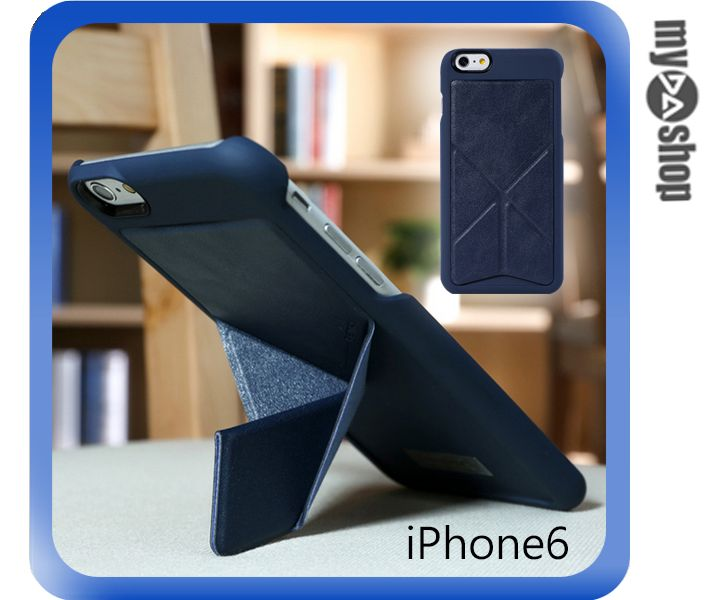 《DA量販店》REMAX 揚帆系列 蘋果 iphone6 4.7吋 支架 手機殼 藍(81-0056)