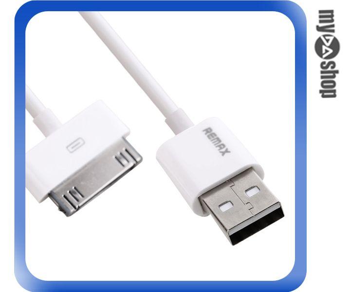 《DA量販店》REMAX iphone 4s ipad ipad2 快充線 充電線 白色 1M(81-0188)
