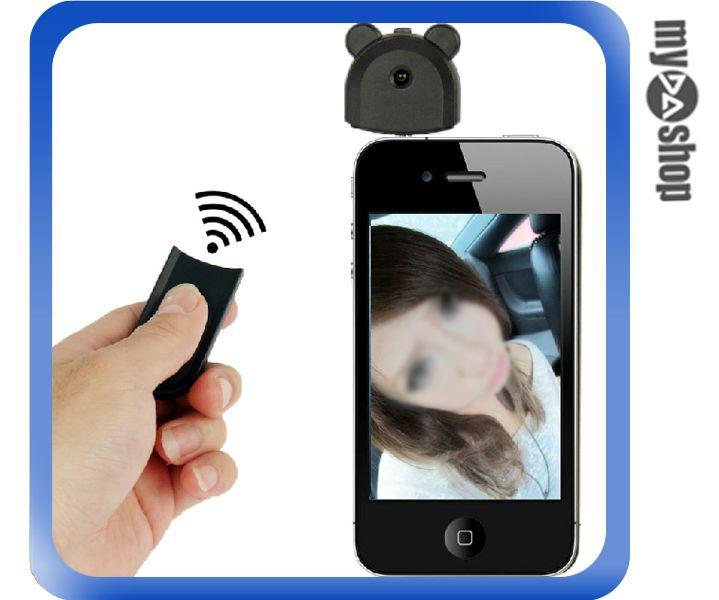 《DA量販店》無線 快門線 遙控器 自拍 手機 iphone4/4S/5/5S ipad 都適用(V50-0004)