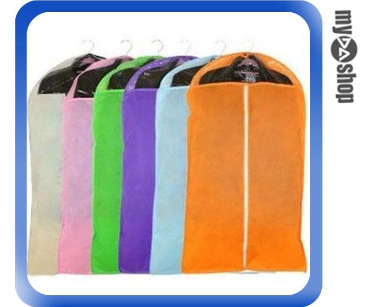 《DA量販店》不織布 西裝 禮服 衣物 防塵罩 防塵袋 收納袋 顏色隨機 大(V50-0100)