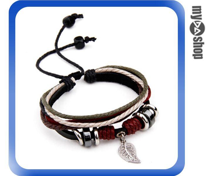 《DA量販店》日韓 時尚 個性 新潮 男女 編織 皮繩 多層 手環 手鍊 多彩葉子(V50-0225)