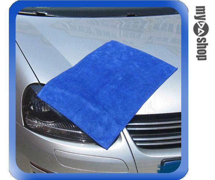 《DA量販店》汽車 加厚 吸水 毛巾 擦車巾 洗車布 寵物 30*40 藍色(V50-0262)