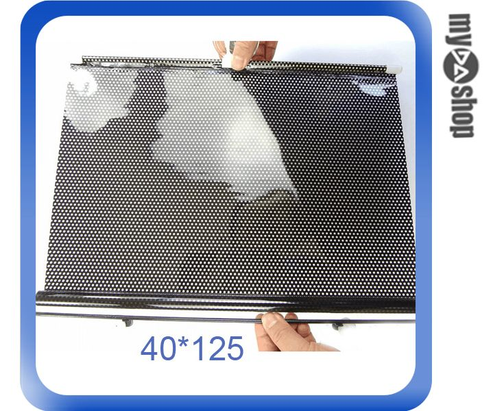 《DA量販店》夏日 防曬 汽車 吸盤 伸縮式 遮陽膜 後擋 40 x 125cm 黑色(V50-0270)