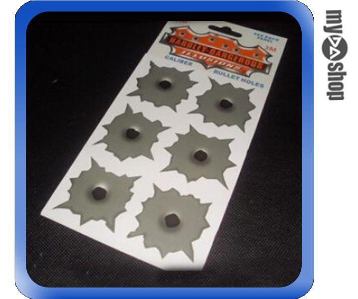 《DA量販店》防真 子彈孔 貼紙 車身 汽車貼紙 連發 六孔 小 兩入一組(V50-0294)