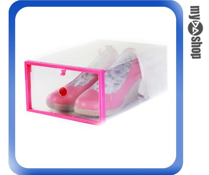 《DA量販店》抽屜 膠框 鞋盒 ABS 辦公 透明 收納 鞋盒 收納箱 粉紅 粉色(V50-0464)