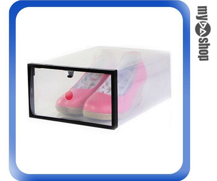 《DA量販店》多色 ABS 辦公 透明 抽取 鞋盒 收納盒 收納箱 黑色(V50-0467)