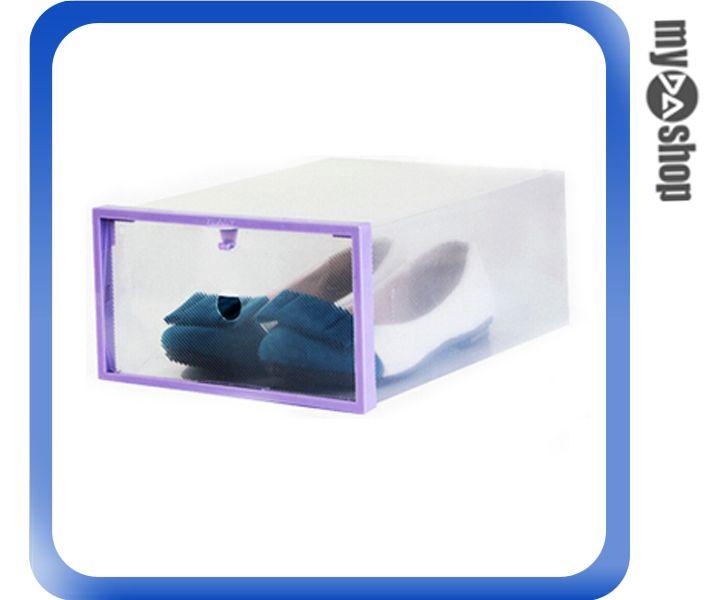 《DA量販店》抽屜 膠框 鞋盒 ABS 辦公 透明 收納 鞋盒 收納盒 收納箱 紫色(V50-0468)