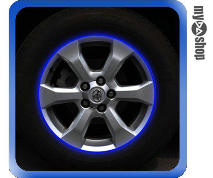 《DA量販店》汽車 DIY 車輪 3M 輪框貼紙 反光貼紙 改裝 改色 14吋 藍色(V50-0909)