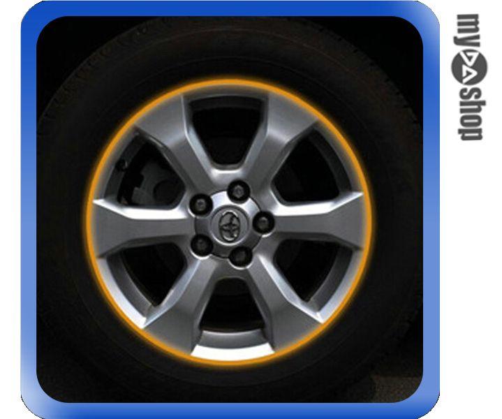《DA量販店》汽車 DIY 車輪 3M 輪框貼紙 反光貼紙 改裝 改色 14吋 黃色(V50-0912)