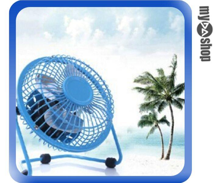 《DA量販店》6吋 USB 風扇 電風扇 藍色 趣味 清涼 復古(V50-0941)