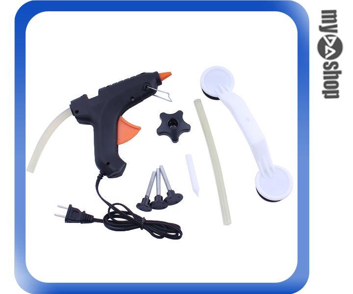 《DA量販店》DIY 汽車 車用 凹陷 凹痕 修補工具 修補器 鈑金救星(V50-0994)