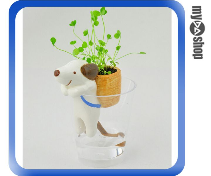 《DA量販店》動物 尾巴 吸水 造型 盆栽 迷你植物 辦公室 療癒盆栽 小狗(V50-1030)