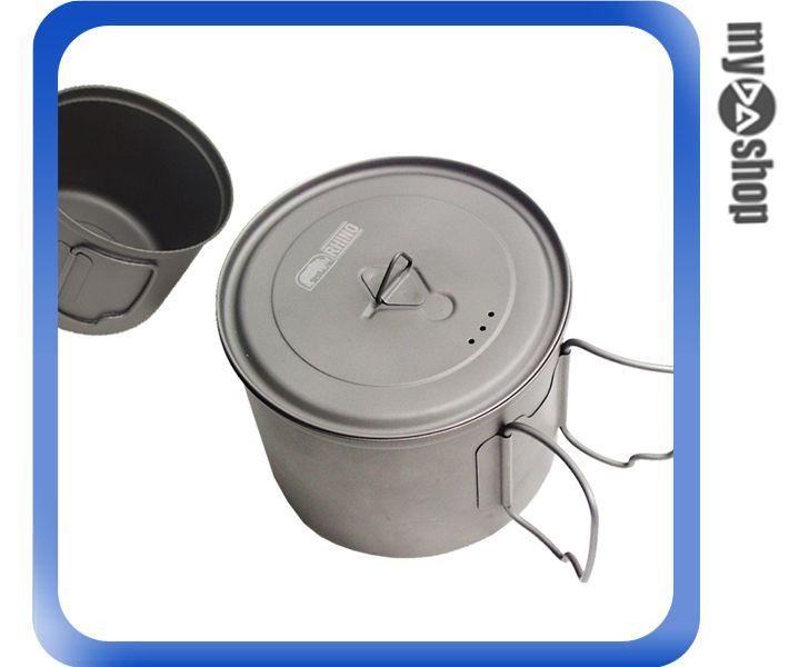 《DA量販店》RHINO 犀牛 KT-11 鋁合金 超輕 湯壺 戶外 登山 露營 (W07-166)