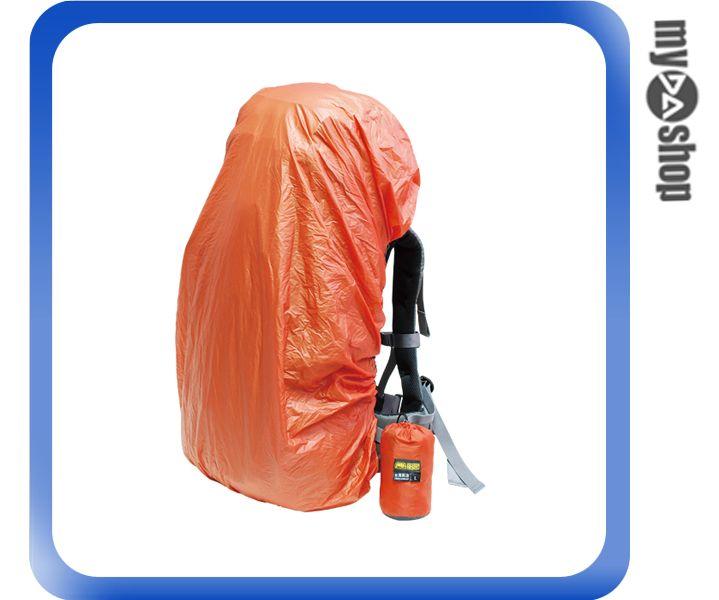 《DA量販店》RHINO 802 犀牛 超輕豪華防雨套 L 戶外 登山 露營 (W07-193)