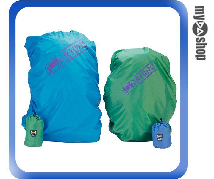 《DA量販店》RHINO 902 犀牛 背包 防雨套 S 戶外 登山 露營 (W07-199)