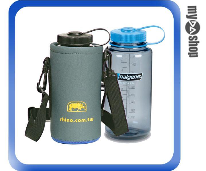 《DA量販店》RHINO 315 犀牛 可背式水壺套 S 戶外 登山 露營 (W07-219)