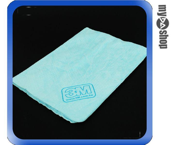 《DA量販店》汽車 精品 38120B 藍色 3M SUPER 超速 吸水布 43 * 32 CM (W08-070)