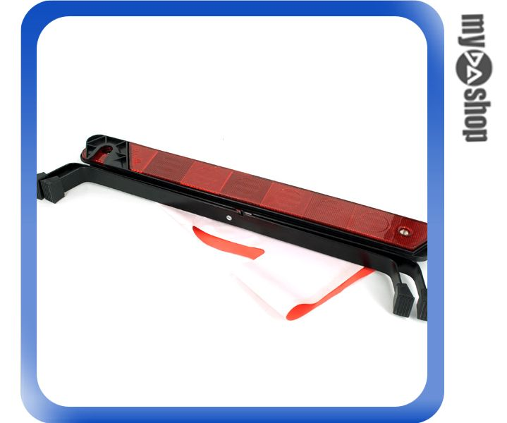 《DA量販店》汽車 精品 百貨 PD-1002 頂級 反光布 故障標誌 三角架 1 x 20(W08-107)
