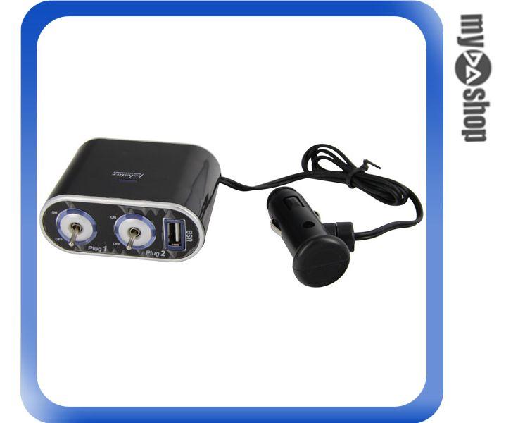 《DA量販店》汽車 精品 百貨 車用 黑色2孔 日本開關 USB 多功能 插座 (W08-116)