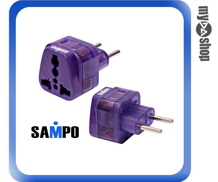 《DA量販店》聲寶 SAMPO 南美洲 越南 中東 旅行 轉接頭 雙插座 EP-UJ2B(W89-0025)
