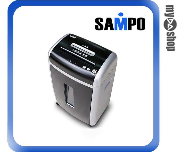 《DA量販店》聲寶 SAMPO 專業 碎紙機 CB-U8082SL(W89-0098)
