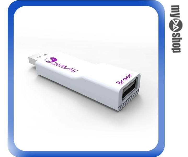 《DA量販店》PS3轉接XBOX360 PC 手把 搖桿 控制器 Brook 超級轉接器(W94-0009)