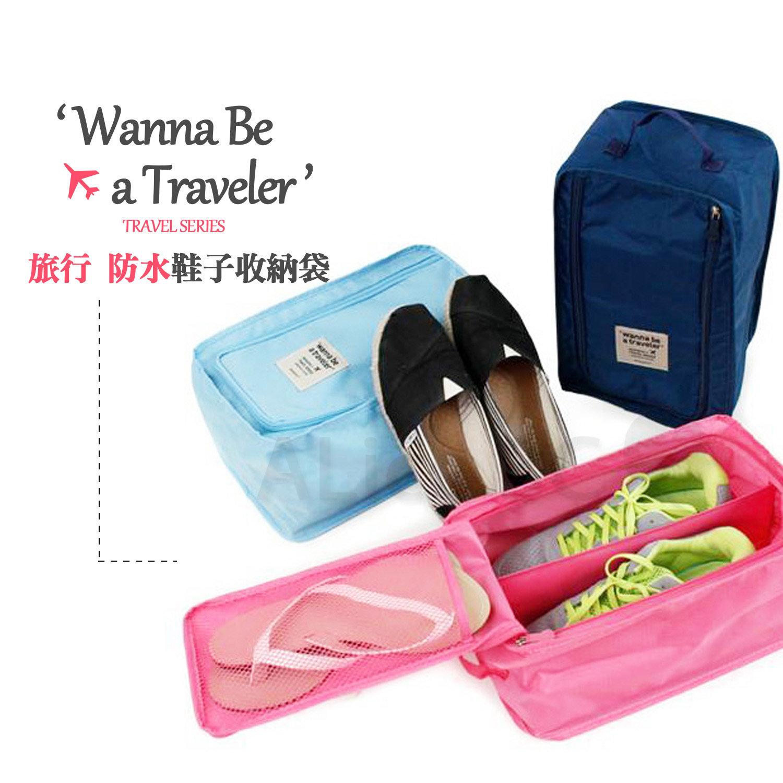 韓版 收納鞋袋【PA-003】輕巧收納 鞋子收納包 手提攜帶 旅行 輕巧 鞋盒 鞋包 防潑水
