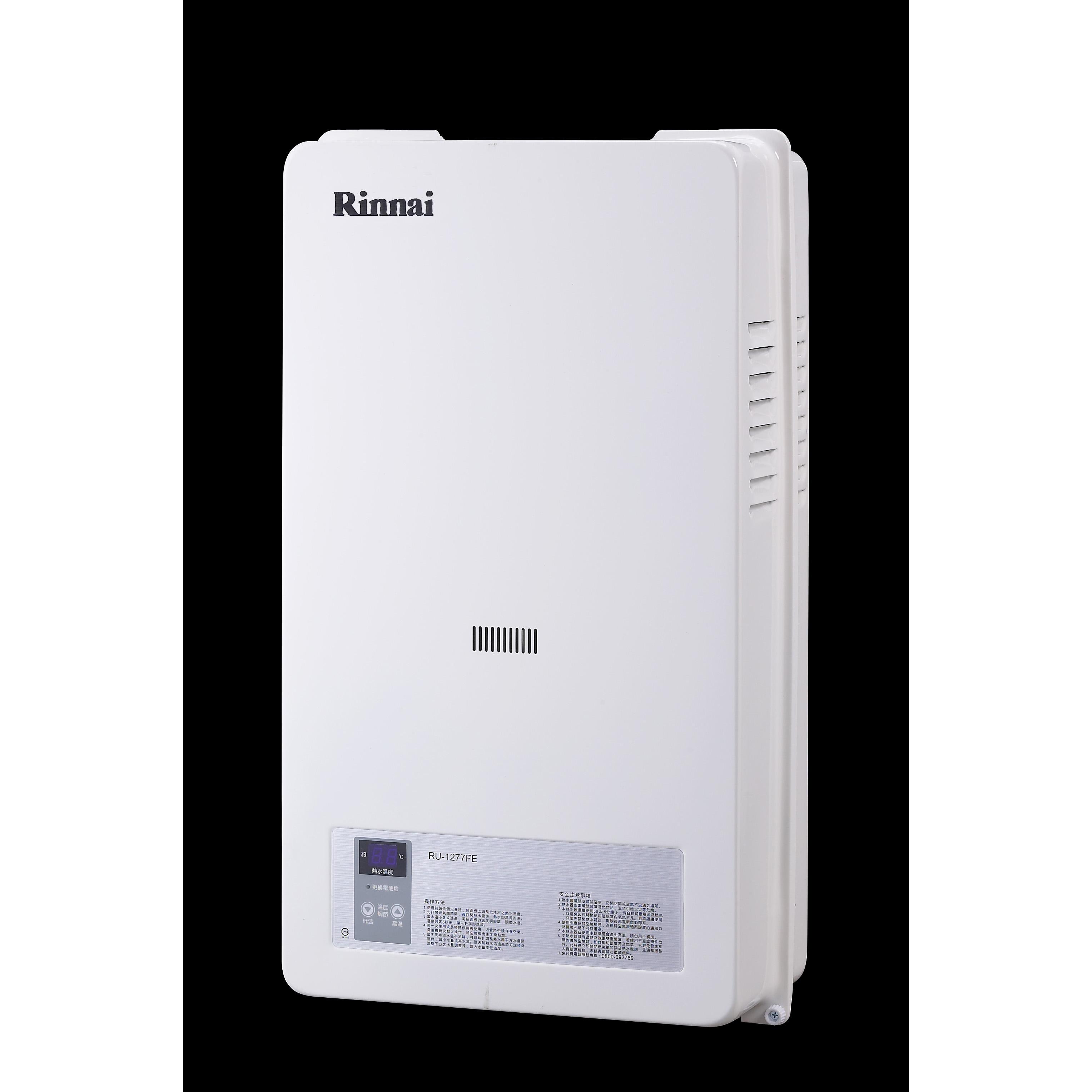 林內 Rinnai 12公升 屋內型強排熱水器 RU-1277FE