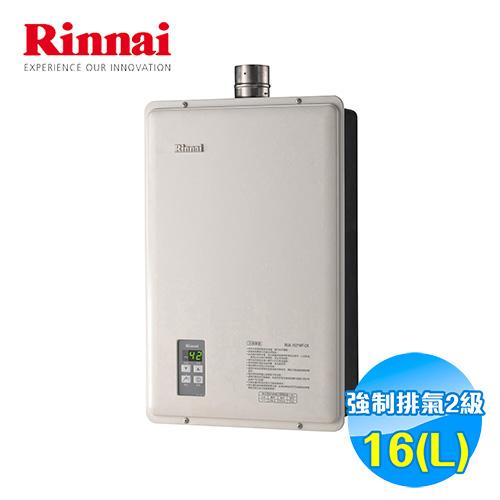 林內 Rinnai 16公升 屋內型強排恆溫熱水器 RUA-1621WF-DX