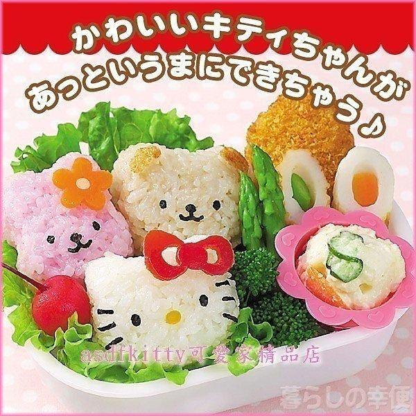 asdfkitty可愛家☆kitty手把飯糰組含海苔打洞器跟蔬菜起司壓模歐-野餐 便當 都好用-日本製