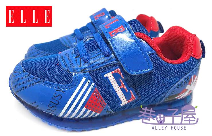 【巷子屋】ELLE 男童寬楦康特杯輕量安全電燈運動慢跑鞋 [52066] 藍 超值價$398