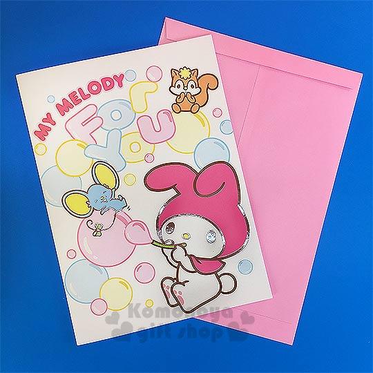 〔小禮堂〕美樂蒂 萬用直式卡片《粉.側坐.朋友.吹泡泡》附信封