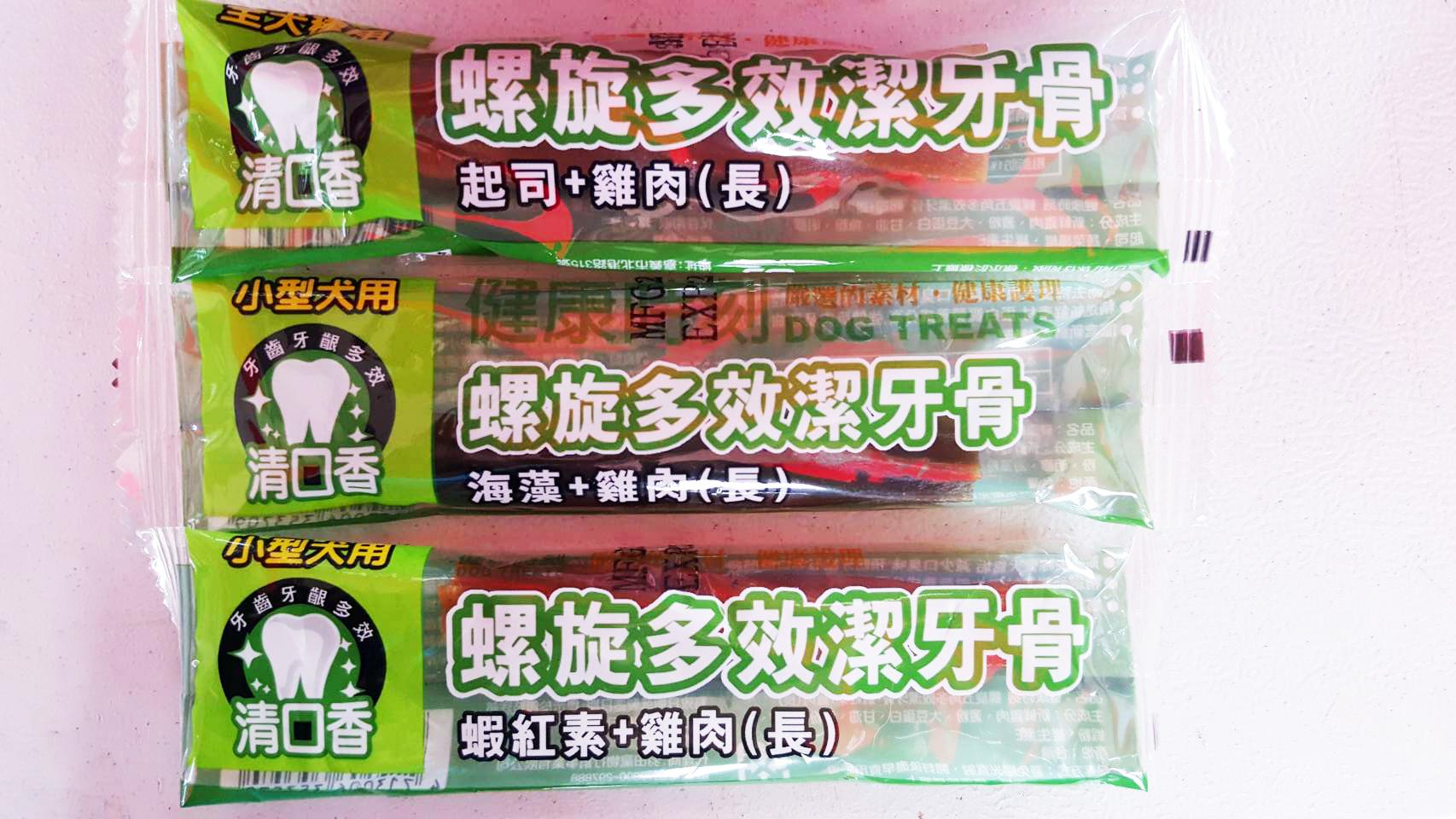 ♡♣ 5元加購 ♣♡ 雞老大 健康時刻螺旋多效潔牙骨 多種口味隨機出貨/單支