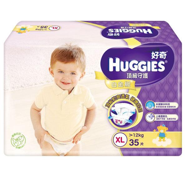【好奇】 白金級頂級守護紙尿褲XL 35片*3包(箱購)