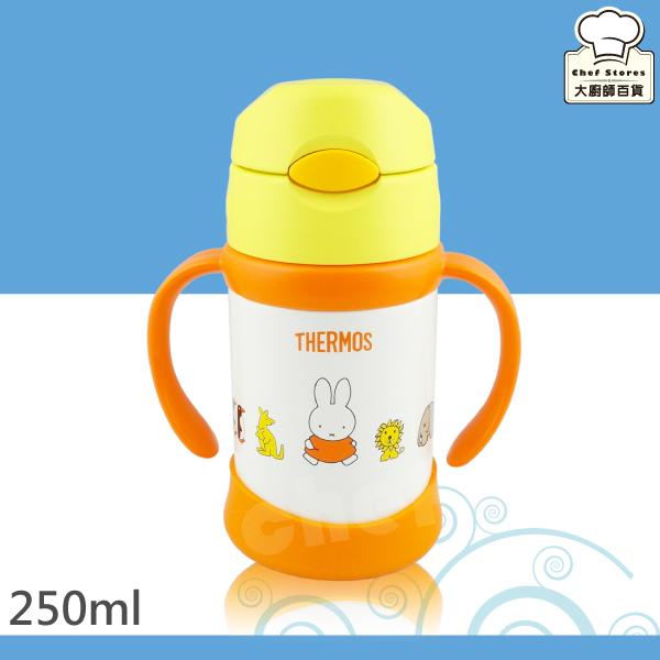 膳魔師米飛兒童學習水杯水壺250ml附吸管保溫杯-大廚師百貨