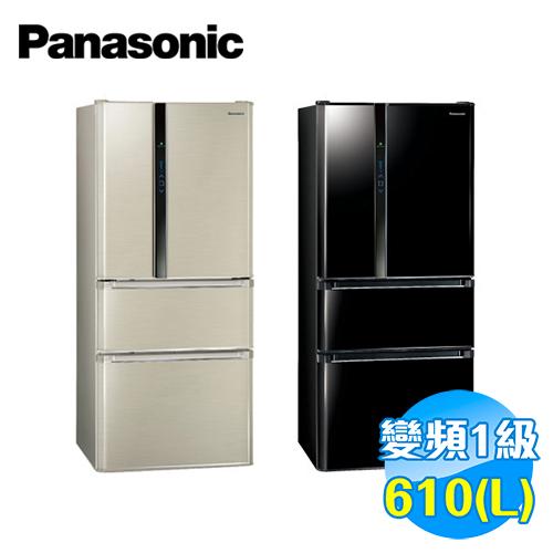 國際 Panasonic 610公升 ECONAVI 四門變頻冰箱 NR-D618HV