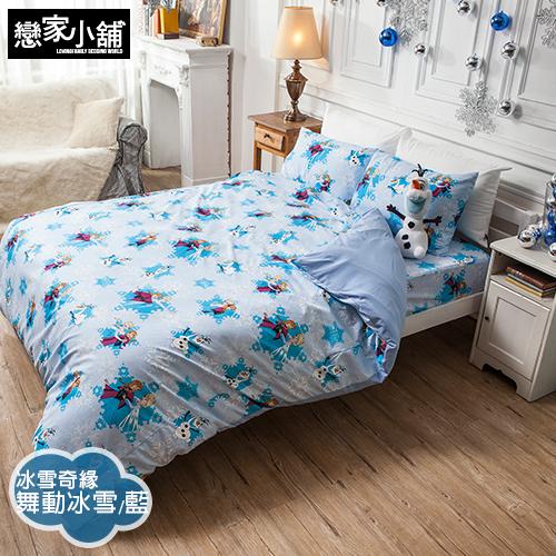 床包 / 單人【FROZEN舞動冰雪-藍】含一件枕套,迪士尼冰雪奇緣系列,磨毛多工法處理,SGS認證,戀家小舖台灣製ABF101