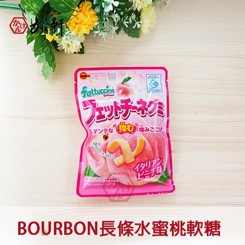 《加軒》日本bourbon布如蒙長條水蜜桃軟糖