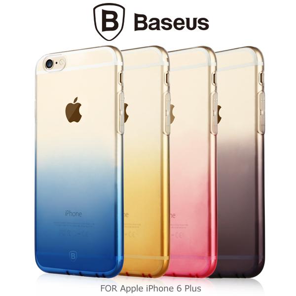 強尼拍賣~ BASEUS 倍思 Apple iPhone  6 Plus 漸變夢幻套 漸層背殼 軟殼