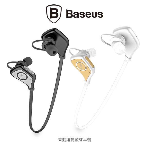 強尼拍賣~ BASEUS 倍思 音動運動藍芽耳機 智能語音識別 降噪 持久續航