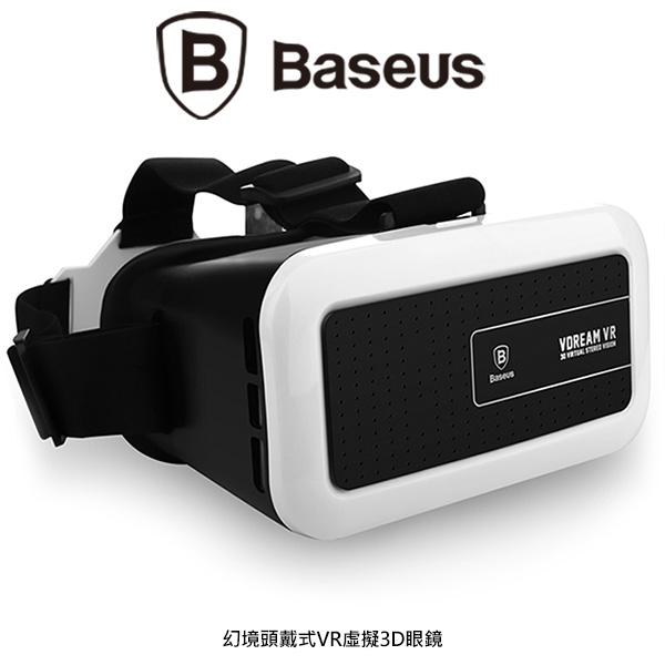 強尼拍賣~ BASEUS 倍思 幻境頭戴式VR虛擬3D眼鏡 IMAX 360度全景 身歷其境 虛擬3D