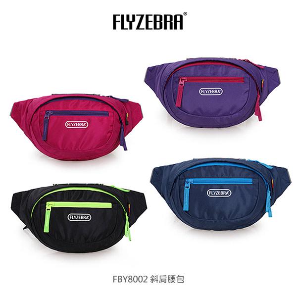 強尼拍賣~ FLYZEBRA FBY8002 斜肩腰包 斜肩包 腰包 防潑水 男用包 輕巧包