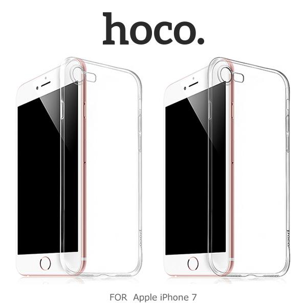 強尼拍賣~HOCO Apple iPhone 7 輕系列TPU套 軟套 果凍套 透色套 超薄套