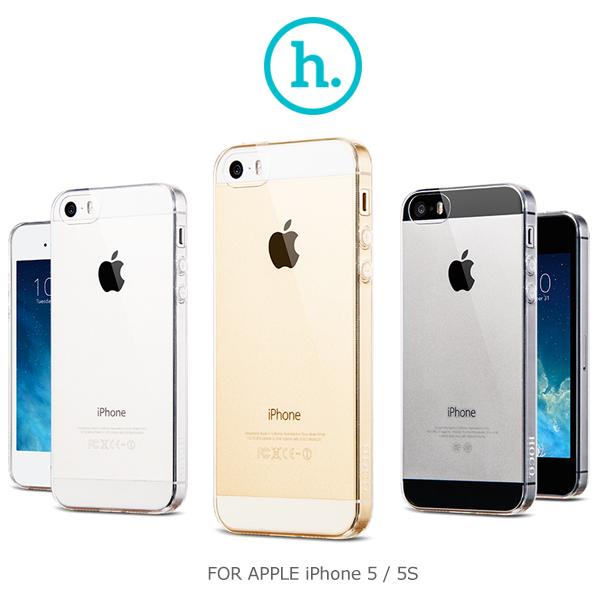 強尼拍賣~ HOCO APPLE iPhone 5/5S/SE 輕系列TPU套 軟套 果凍套 透色套 保護套 超薄套
