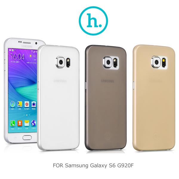 強尼拍賣~HOCO Samsung Galaxy S6 G920F 薄系列PP殼 霧面殼 軟硬適中 保護殼