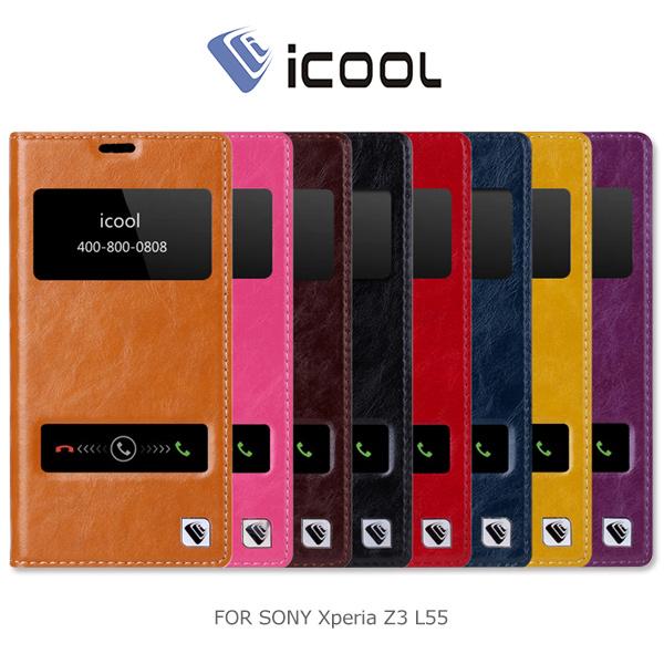 強尼拍賣~ iCOOL SONY Xperia Z3 L55 開窗可站立皮套 來電顯示設計 保護套 手機套