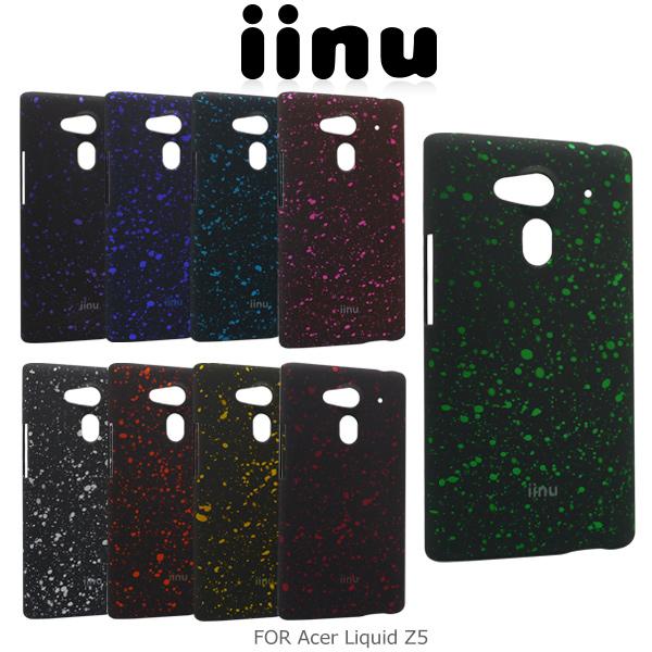 強尼拍賣~ IINU Acer Liquid E3 E380 星空殼 硬殼 保護殼 保護套