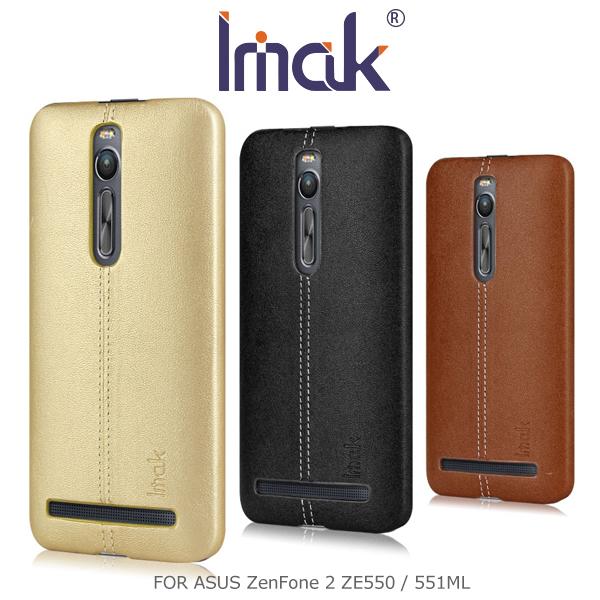 強尼拍賣~ IMAK ASUS ZenFone 2 ZE550/551ML 5.5吋 睿翼保護殼 皮革質感 背殼 背蓋